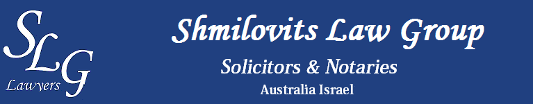 Israeli lawyer in Australia logo